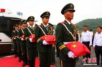 红军长征广西灌阳阻击战第一批烈士遗骸迁葬