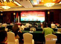 广西巴马瑶族自治县将迎60周年县庆