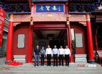 """""""广贸通""""暨广西边境贸易综合服务平台在凭祥上线启动"""