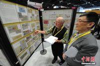 2016亚洲国际集邮展览在南宁开幕 航天员杨利伟参观