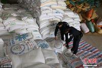 南宁破获大米走私案 涉案大米约1万吨