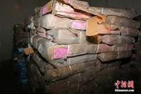 南宁海关破获特大冻品走私案 案值超2亿元