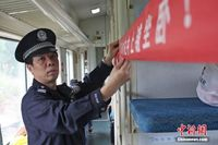 中越边境列车乘警32载春运 只为守护旅客平安
