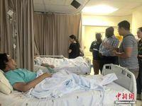 在南非因抢劫受伤的三名广西游客回国