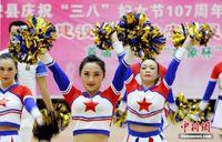 """广西逾600女性同台比拼健身操迎""""三八节"""""""