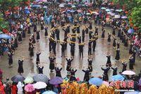 中越呗侬国际侬垌节开幕