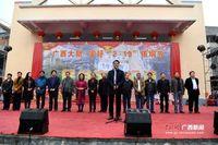 广西大新县举办中越呗侬国际侬垌节