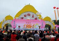 2017年广西容县柚花旅游文化节开幕