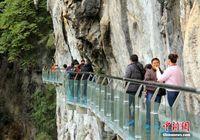 广西最长玻璃栈道建在崖壁上 最高悬空60米