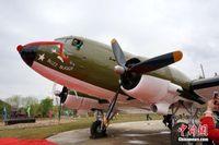 """重飞""""驼峰航线"""" C-47飞机永久落户桂林"""