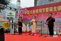 中国大新侬垌节暨硕龙镇建街133周年活动举办