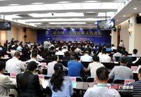 第二届中国-东盟民族文化论坛开幕
