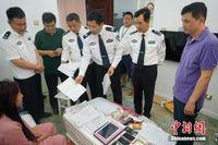 广西南宁出动千余警力打击传销 抓获368人