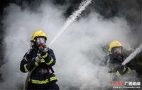 走近广西消防官兵训练现场
