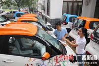 新能源电动汽车开进桂北偏远山区县