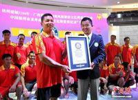 广西梧州农民龙舟队成功挑战吉尼斯世界纪录