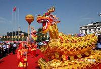 广西环江举办毛南族分龙节暨世界自然遗产文化旅游节