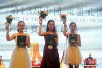中国—东盟礼仪大赛广西赛区6名选手晋级总决赛