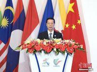 张高丽在第十四届中国-东盟博览会开幕式发表主旨演讲