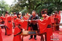 广西桂林举办汉风集体婚礼
