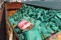 广西海警查获百吨涉嫌走私冻品 案值300余万元