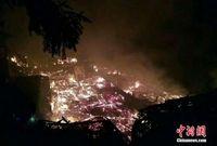 广西百年壮寨20座木楼毁于火海