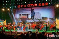 广西百色举行教育扶贫慈善联欢晚会
