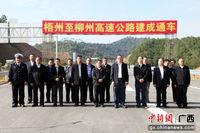 广西梧州至柳州高速公路建成通车