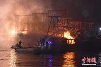广西北海渔船起火致航道堵塞 北海至涠洲岛航班延误