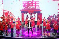 《春天的旋律·2018》跨国春晚在南宁录制