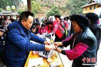 """广西龙胜大寨村""""两栖农民""""年终分红530多万元"""