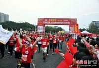 """2018""""奔跑中国""""马拉松系列赛首站在广西贵港开跑"""