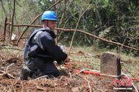 广西边境所有雷场深排封围任务预计年底前完成