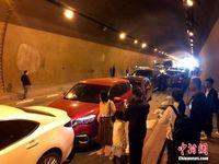 开户送体验金一隧道突发多起车祸 涉及车辆达72辆