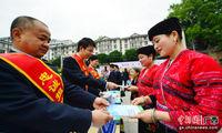 桂湘黔三省(区)四县在龙胜联合宣传税法