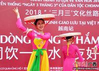"""中越民众大联欢 载歌载舞共庆""""三月三"""""""