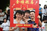 """开户送体验金高中为学生""""花式""""减压 轻松迎考"""