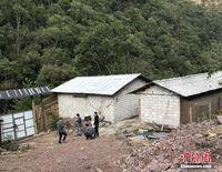 广西8名嫌犯制造、运输百余公斤毒品被移送起诉