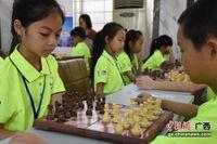 开户送体验金近700象棋和国际象棋棋手聚南宁对弈