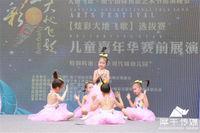 炫彩大地飞歌儿童嘉年华暑期展演进行时!太精彩了!