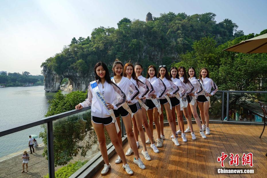 第58届国际小姐中国大赛总决赛佳丽在桂林拍摄外景