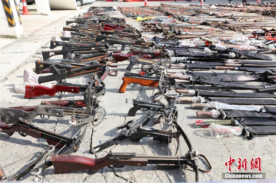 开户送体验金柳州集中销毁万余支非法枪爆物品