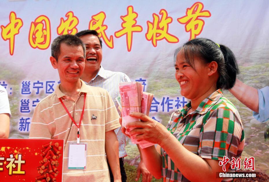 广西南宁农民喜领170万元分红 共享丰收喜悦