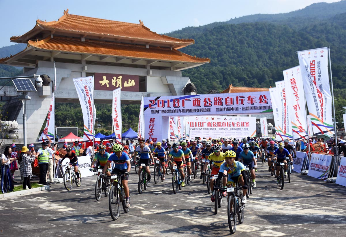 2017注册送体验金白菜—2017免费注册送体验金国际山地自行车挑战赛在南宁举行