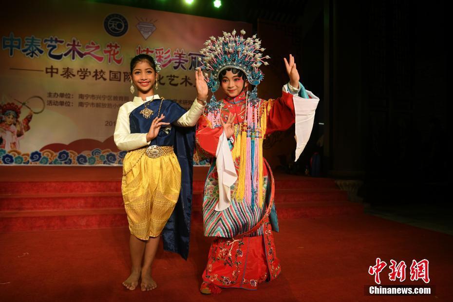 88必发手机网页官网壮族地方戏曲受泰国学生青睐