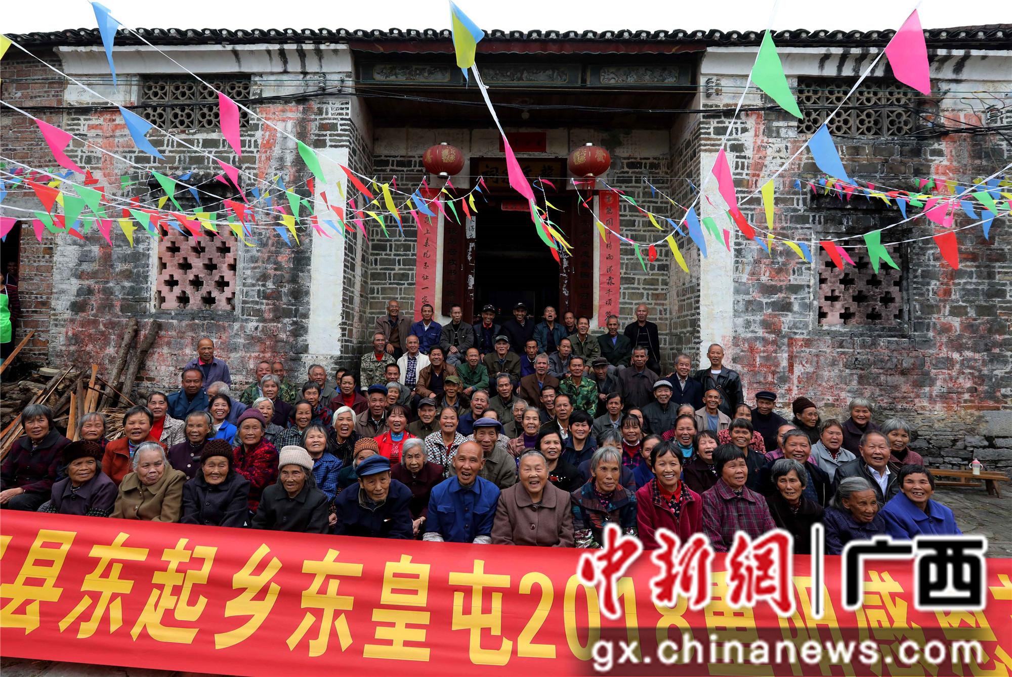 开户送体验金融安村民在百年祠堂庆重阳