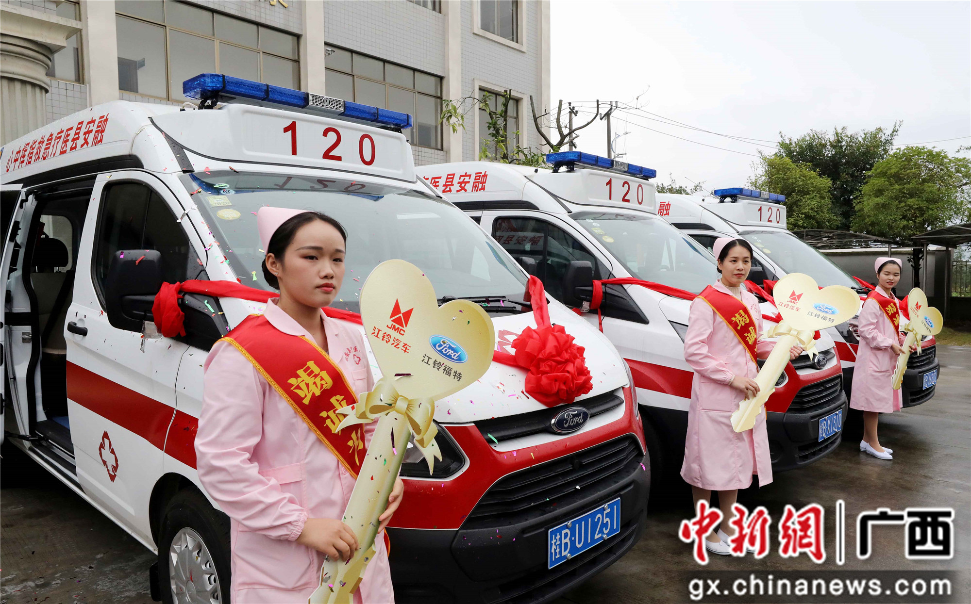 救护车送开户送体验金山区医院