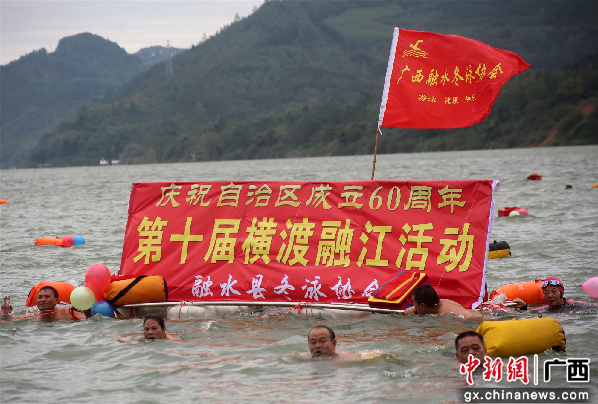广西融水民众寒天赛冬泳