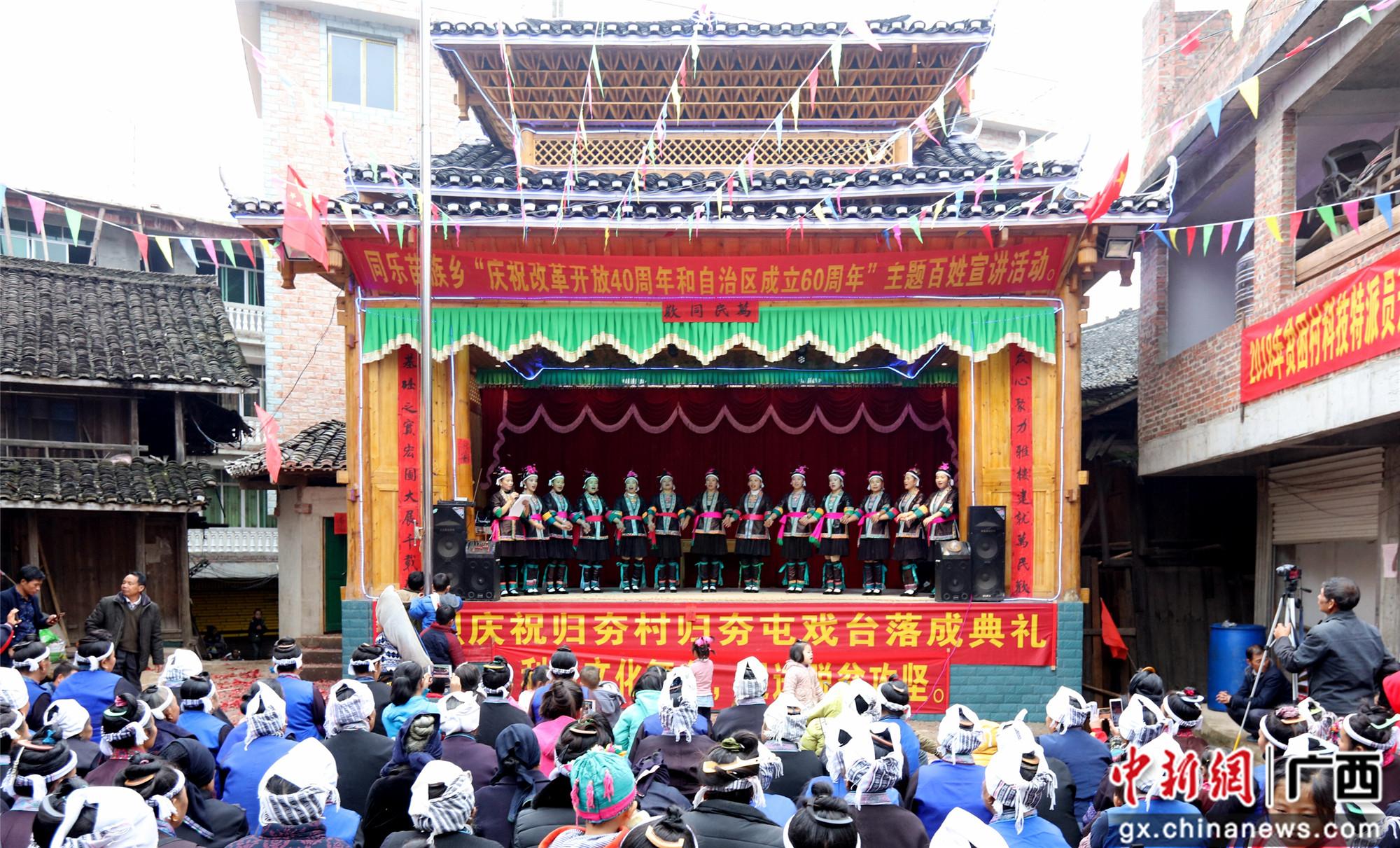 """广西三江侗寨""""搭台唱戏""""展风情"""