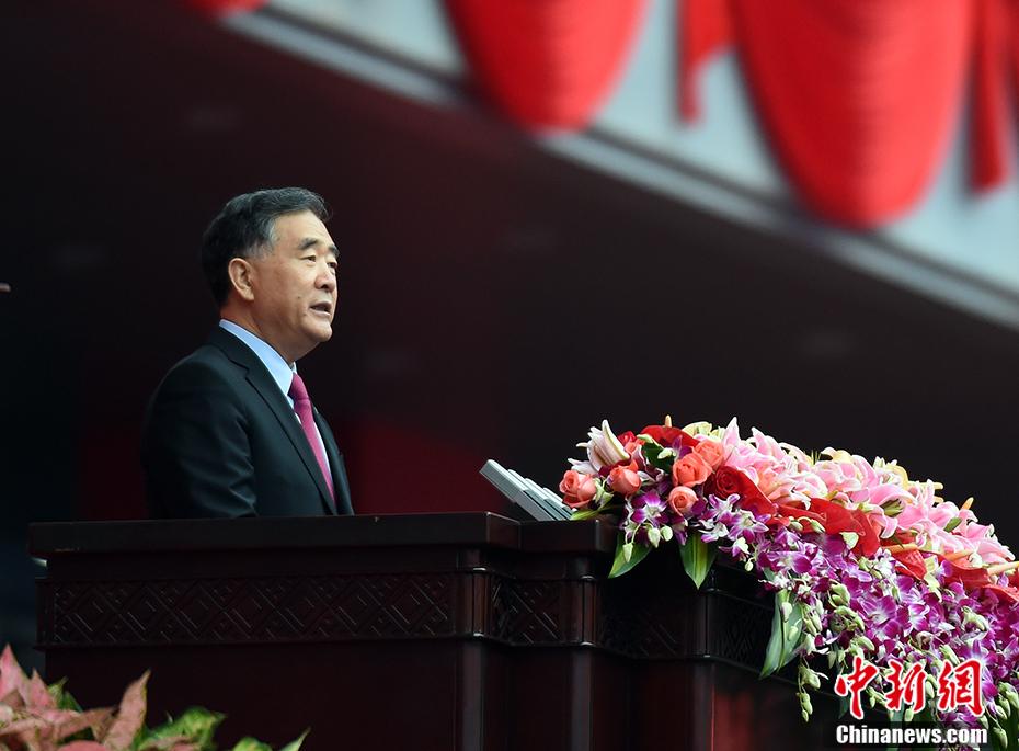 广西壮族自治区成立60周年庆祝大会隆重举行